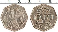 Изображение Монеты Макао 2 патаки 1998 Латунь UNC-
