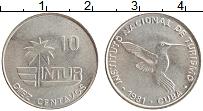 Изображение Монеты Куба 10 сентаво 1981 Медно-никель UNC- Интур