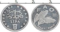 Изображение Монеты Хорватия 1 липа 1995 Алюминий UNC- 50 лет ФАО