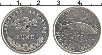 Изображение Монеты Хорватия 2 куны 1996 Медно-никель XF Редкость! Надпись де