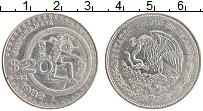 Изображение Монеты Мексика 20 песо 1982 Медно-никель XF+