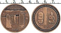 Изображение Монеты Турция 2 1/2 лиры 2016 Бронза UNC