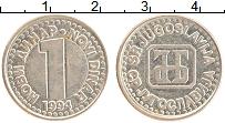 Изображение Монеты Югославия 1 динар 1994 Медно-никель XF Герб