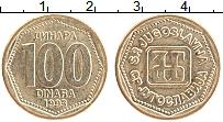 Изображение Монеты Югославия 100 динар 1993 Латунь UNC- Герб