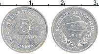 Изображение Монеты Никарагуа 5 сентаво 1987 Алюминий XF Шляпа