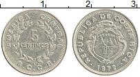 Изображение Монеты Коста-Рика 5 сентим 1972 Медно-никель XF Герб