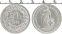 Изображение Монеты Швейцария 2 франка 1943 Серебро XF Республика