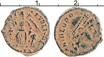 Изображение Монеты Древний Рим АЕ 3 0 Медь VF Феодосий 392-394 гг.