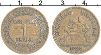Изображение Монеты Франция 1 франк 1924 Латунь XF Алюминий-Бронза. Тор