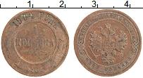 Изображение Монеты 1894 – 1917 Николай II 1 копейка 1904 Медь VF