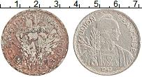 Изображение Монеты Индокитай 1 пиастр 1947 Медно-никель VF Протекторат Франции