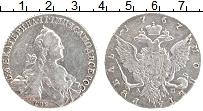 Изображение Монеты 1762 – 1796 Екатерина II 1 рубль 1767 Серебро XF-
