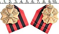 Изображение Монеты Бельгия Медаль 0 Бронза XF Медаль креста Гражда