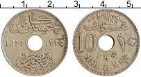 Изображение Монеты Египет 10 миллим 1917 Медно-никель XF Британский Протектор
