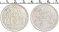 Изображение Монеты Египет 1 фунт 1980 Серебро UNC- Профессии