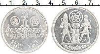 Изображение Монеты Египет 5 фунтов 1986 Серебро UNC-