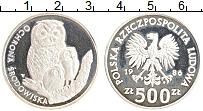 Изображение Монеты Польша 500 злотых 1986 Серебро Proof- Охрана окружающей ср