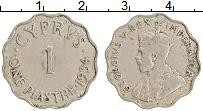 Изображение Монеты Кипр 1 пиастр 1934 Медно-никель XF