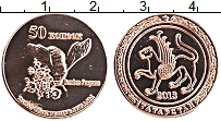 Изображение Монеты Татарстан 50 копеек 2013 Медь UNC-