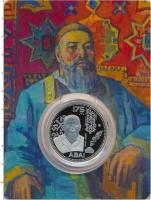 Изображение Подарочные монеты Казахстан 100 тенге 2020 Медно-никель Proof 175 лет со дня рожде