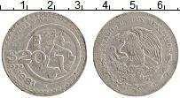 Изображение Монеты Мексика 20 песо 1981 Медно-никель VF Культура Майя