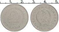 Изображение Монеты Венгрия 2 форинта 1950 Медно-никель VF Герб