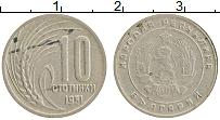 Изображение Монеты Болгария 10 стотинок 1951 Медно-никель XF Герб