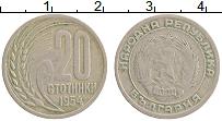 Изображение Монеты Болгария 20 стотинок 1954 Медно-никель XF Герб
