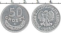Изображение Монеты Польша 50 грош 1985 Алюминий XF Герб