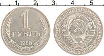 Изображение Монеты СССР 1 рубль 1983 Медно-никель XF