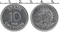 Изображение Монеты Бразилия 10 крузадо 1988 Железо UNC- Герб