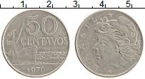 Изображение Монеты Бразилия 50 сентаво 1970 Медно-никель XF