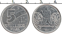 Изображение Монеты Бразилия 5 крузейро 1991 Железо XF Молотобоец