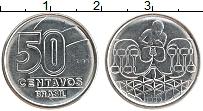 Изображение Монеты Бразилия 50 сентаво 1989 Железо XF Профессии