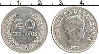 Изображение Монеты Колумбия 20 сентаво 1973 Медно-никель XF Симон Боливар