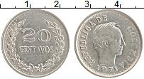 Изображение Монеты Колумбия 20 сентаво 1971 Медно-никель XF Симон Боливар