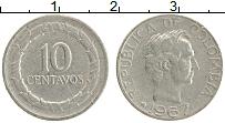 Изображение Монеты Колумбия 10 сентаво 1967 Медно-никель XF