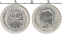 Изображение Монеты Колумбия 10 сентаво 1974 Медно-никель XF Симон Боливар