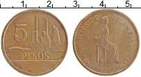 Изображение Монеты Колумбия 5 песо 1980 Бронза XF Поликарпа Салавариет