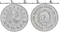 Изображение Монеты Югославия 2 динара 1953 Алюминий VF Герб