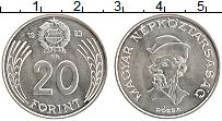 Изображение Монеты Венгрия 20 форинтов 1983 Медно-никель XF
