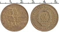 Изображение Монеты Югославия 50 динар 1955 Латунь XF Герб