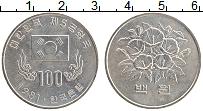 Изображение Монеты Южная Корея 100 вон 1981 Медно-никель XF