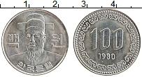 Изображение Монеты Южная Корея 100 вон 1980 Медно-никель XF Адмирал Ли Сунсин