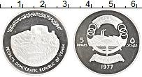Продать Монеты Йемен 5 динар 1977 Серебро