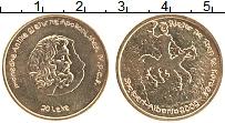 Изображение Монеты Албания 20 лек 2002 Латунь UNC- Искусство древности.