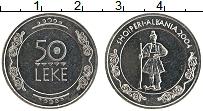 Изображение Монеты Албания 50 лек 2004 Медно-никель UNC Албанец с мушкетом
