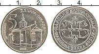 Изображение Монеты Сербия 5 динар 2003 Медно-никель UNC-