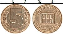Изображение Монеты Югославия 5 динар 1992 Медь XF