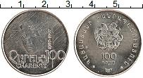 Изображение Монеты Армения 100 драм 1997 Медно-никель UNC- 100-летие Егише Чаре
